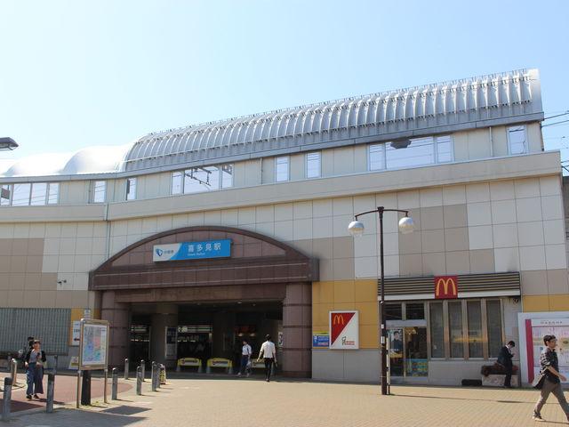 喜多見駅の写真
